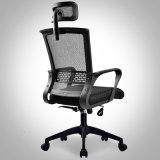 형식 인간 환경 공학 메시 회전대 사무실 의자