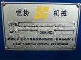 Горячая продавая машина цены/глубинной вытяжки машины чертежа провода (0.1mm-0.32mm)