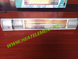 Aquecedor eléctrico utilizado para restaurante e cafetaria