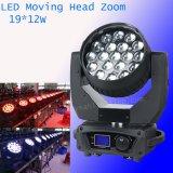 단계 가벼운 19X12W 급상승 LED 이동하는 헤드