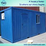 20ft容器の家