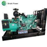 冷却される/水冷却の560kw/700kVA空気発電機Cummins Engine (BCS560)著動力を与えられるセット/Genset
