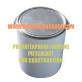 Один из компонентов полиуретановые прокладки PU880