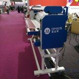 DMS-1700A se calientan y la máquina que lamina de la película fría con el cortador