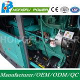 40kw 50kVA Motor Cummins potência grupo gerador diesel/super silencioso