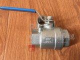 El puerto lleno de acero al carbono/diámetro hilo 2PC Válvula de bola