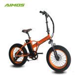 20インチの衝撃吸収材のEbikeを折る電気完全な中断バイクの電気折る自転車