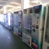 Dispensador enfriado promocional de la máquina expendedora de la bebida con la pantalla del LCD