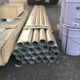 2014/2017/2024 T4/T351 трубопровод из алюминиевого сплава