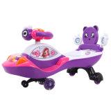 音楽のおもちゃ乗の子供のCtiveの演劇の振動車