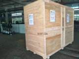 Refrigeratore raffreddato aria di Ord-25HP