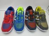 2017 Hommes colorés de l'exécution Sports Sneakers avec semelle EVA