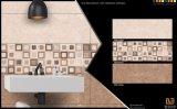 Ceramische stroken & de Tegels van het Mozaïek van de Legering van het Glas & van het Aluminium in 2018