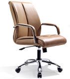 회전하는 의자를 충족시키는 튼튼한 살구 현대 합성 가죽 방석