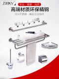 Erstklassiger Toilettenpapier-Halter des Edelstahl-304 für Badezimmer-Befestigung