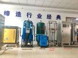 ガスの処分のための産業オゾン発電機!