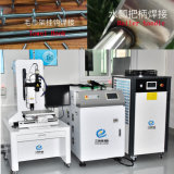 Aluminio/cobre/acero inoxidable de fibra láser soldadora automática