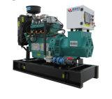 CHP/Cogen/Bhkwの1MW Biogasの発電機の値段表