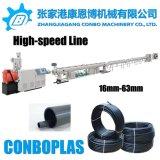 기계를 만드는 플라스틱 PE HDPE LLDPE LDPE 관개 물 고속 호스 관 압출기