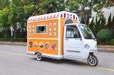Хорошее качество инвалидных колясках электрический погрузчик быстрого питания со всеми видами оборудования предприятий общественного питания