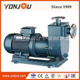 Yonjou Zx zentrifugale Öl-Pumpe