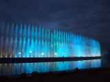 앙카라에 있는 Musical 큰 Laser Water Screen Fountain