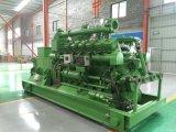 Jogo do gás da biomassa do fornecedor 400kw da manufatura/gerador do biogás