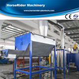 300kg/H PE Film Washing Line