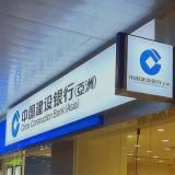 Реклама светодиодный дисплей со светодиодной подсветкой светодиодного освещения входа