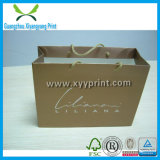 ギフトのためのカスタム印刷のカーキ色の紙袋Murah