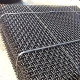 Treillis métallique serti par acier de manganèse