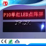 P10 1r Módulo de exibição de LED ao ar livre / LED Sign Scrolling Text Display