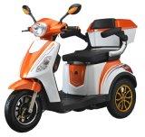 3つの車輪の電気移動性のスクーター