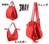 Madame élégante Handbag de modèle neuf de prix usine de sac de femmes d'unité centrale
