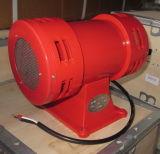 양지향성 화재 경고 시스템 모터 사이렌