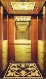 乗客のエレベーターまたは乗客の上昇かエレベーターまたはエレベーターの上昇