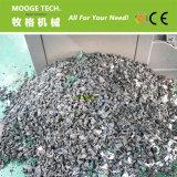 Отходы Большой резиновый шланг пластмассовый Бумагорезательная машина машины для ПВХ PE PP ЭБУ АБС