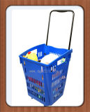 Supermarkets를 위한 52L New Style High Quality Plastic Shopping Basket