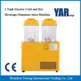 Máquina fría del tanque caliente de la venta 2 y caliente eléctrica del jugo del dispensador de la bebida