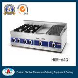 Plancha del gas del rango de gas de 4 hornillas con de múltiples funciones (HGR-64GL)