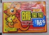 발열 고약 자동 밀봉 및 포장기