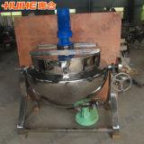 ガス暖房のJacketed調理の鍋(JK)