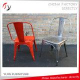 Disposizione dei posti a sedere commerciale comoda in bianco e nero del ferro (TP-60)