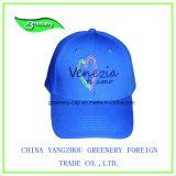 簡単な様式のドームの青い刺繍のスポーツの帽子