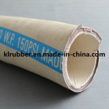 Vente chaude haute pression tressé de grade alimentaire flexible en caoutchouc