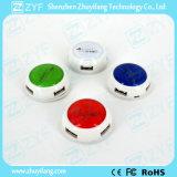 円形UFOデザイン4ポートUSBのハブ2.0 (ZYF4203)
