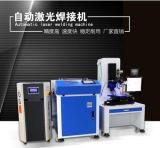 автоматический сварочный аппарат лазера 500W