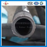 """En856 4sh 3/8 """" flexibler gewundener hydraulischer Gummischlauch"""