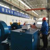 Lxj-Series Hydraulic Screw-on Machine