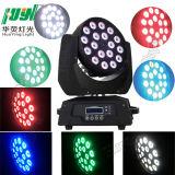 2013年LEDの段階ライト、LEDの移動頭部31の10W 18PCSの